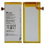 Battery HB3742A0EBC compatible with Huawei Ascend G6-U10, (Li-Polymer, 3.8 V, 2000 mAh)