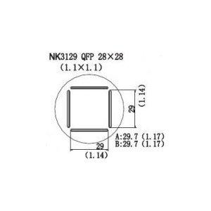 Насадка термофена Quick NK3129