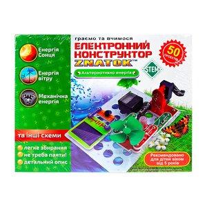 Конструктор ЗНАТОК Альтернативна енергія (50 проєктів)