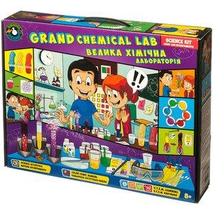 Набор Science Agents Большая химическая лаборатория
